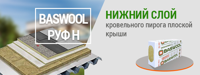 650-250_ruf_h_2